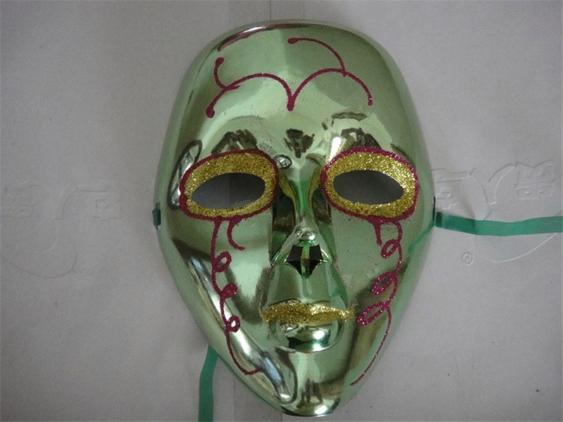 Halloween Multi Color Full Face Glittered Mask Venetian Masquerade Party Mask