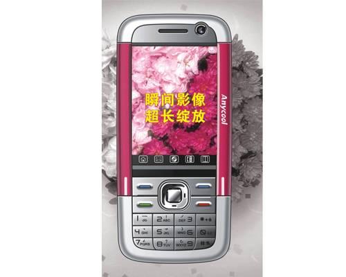 Mobile phone K68
