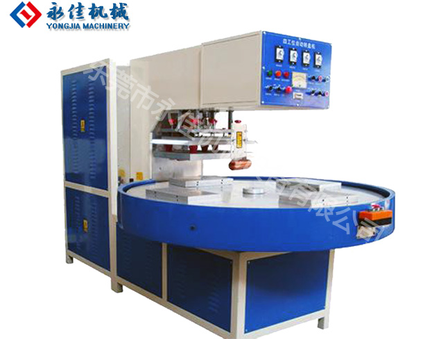 High frequency blister packing sealing machine for toothbrush