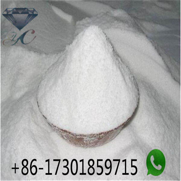 Pharmacetical Raw Materials Miconazole Nitrate 22832-87-7