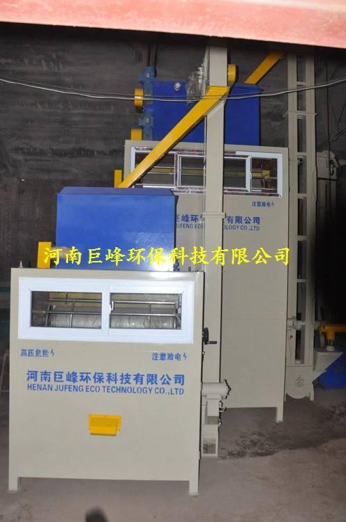 Three-roll electric separator