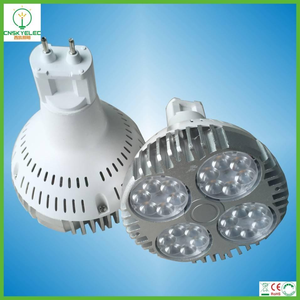 G12 LED Bulb High Power High Lumen G12 Base LED Lamp 30W LED G12