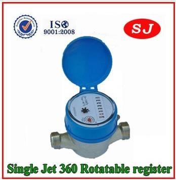Single Jet Brass Body 360 Rotatable Register Water Meter LXSC-13D5-25D5