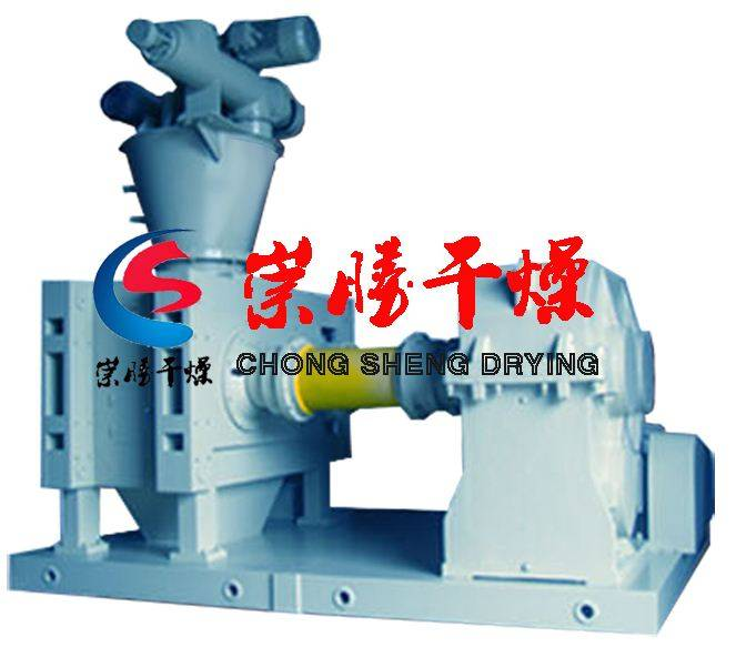 Fertilizer Granulating/Pelletizing Machine