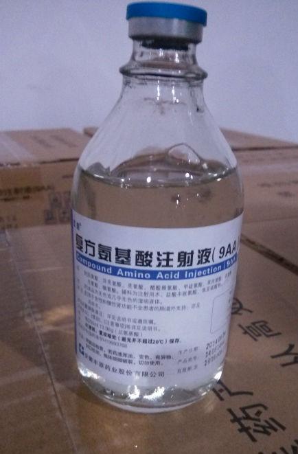 Compound Amino Acid (9AA 17AA 18AA)