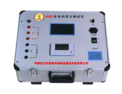 HRBZ Type Automatic Transformation Ratio Test Equipment