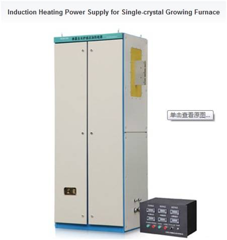 Induction Heating Power Supply for Single-crystal Growing Furnace