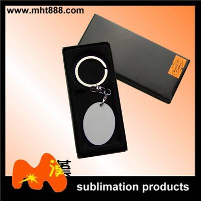 Creativity Unique Sublimation plastic key chain A204