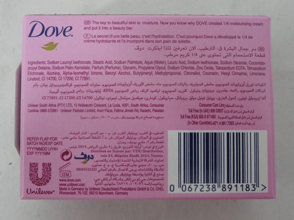 DOVE BAR SOAP 100G