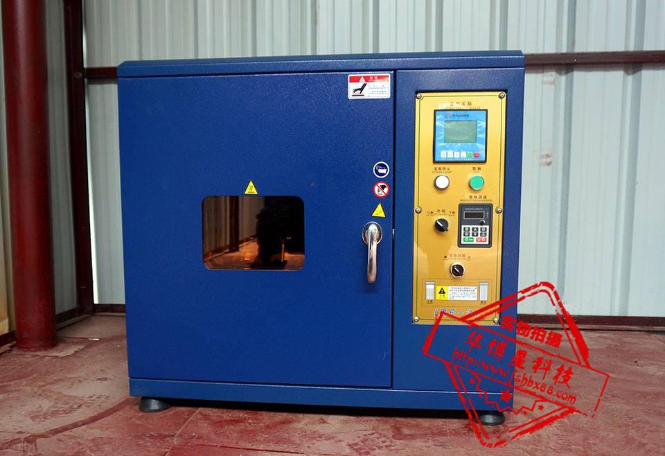 Laboratory Dyeing Equipment, Lab IR Dyeing Machine, Sample Dyeing Machine