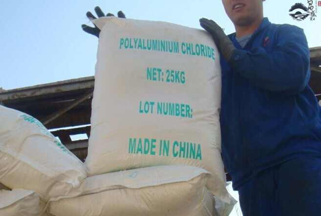 Polyaluminium Chloride(PAC) Cas No: 1327-41-9