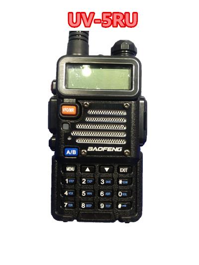 Baofeng New model amateur 2 way radio UV-5RU with certificate CE FCC RoSH