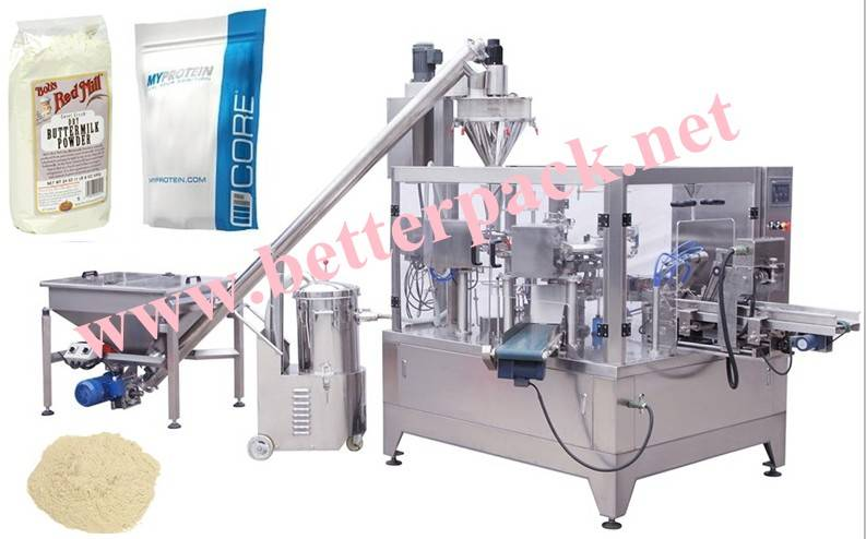 Automatic bag given powder filling sealing machine