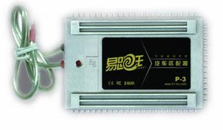 E-power Auto Matcher Kingkar001