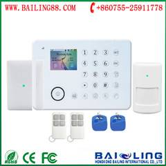 GSM+PSTN Double Net Work Home security alarm system with TFT Touch Screen