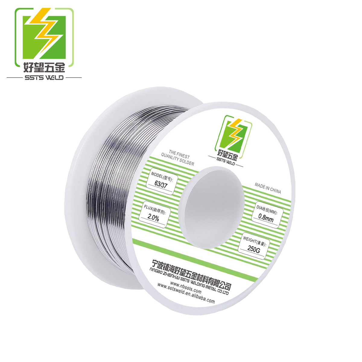 Resin flux cored tin solder wire welding wire Sn63/Pb37