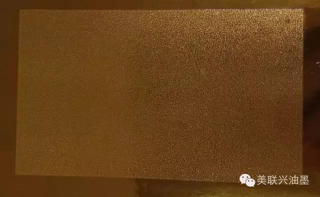 UV Silk Printing Foaming Varnish
