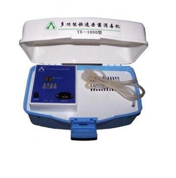 Sterilizer Of Drinking Machine/Portable multifuciton ozonator