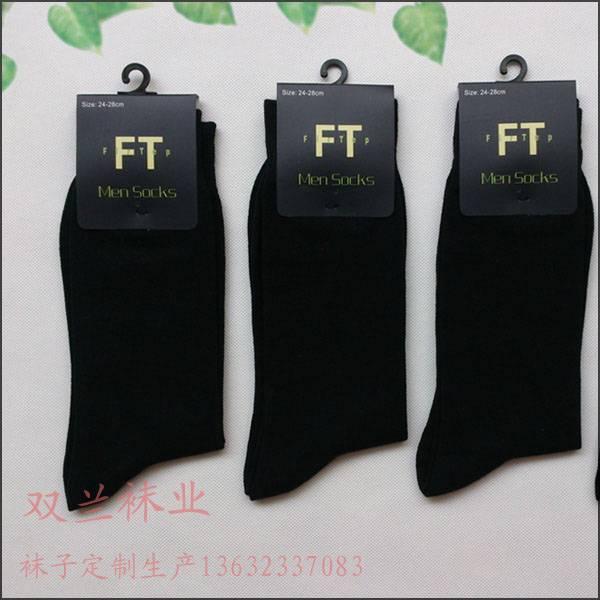 Jacquar Cotton Bussiness Socks for mens