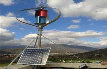 1000w no noise maglev wind power generator for home use(200w-5kw)