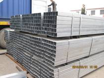 square galvanized steel  pipe