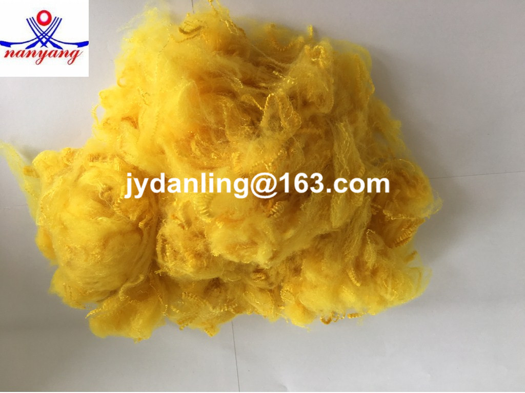 Heat-Resistant Polyester Staple Fibre (Recycled)