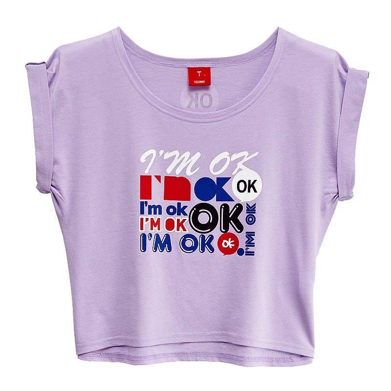 I'm OK Short Sleeve T-shirt