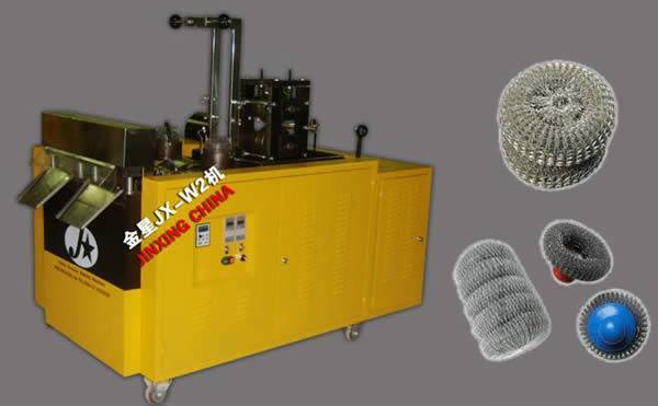 Scourer Knitting Making Machine