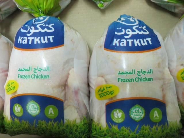 Chicken -Halal