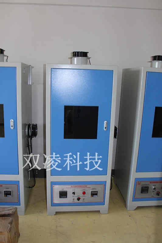 Conveyor Alcohol Burner Combustion Chamber