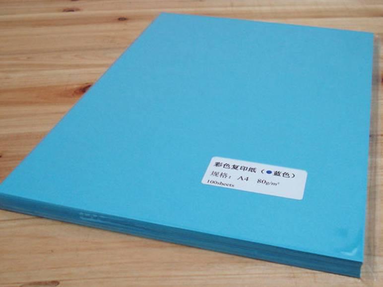 a4 wood pulp color paper