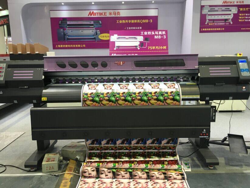 Mimke 1440dpi 1.8m 4 Color Printing Machine Dx5113 with Ce/1.8m/1.6m