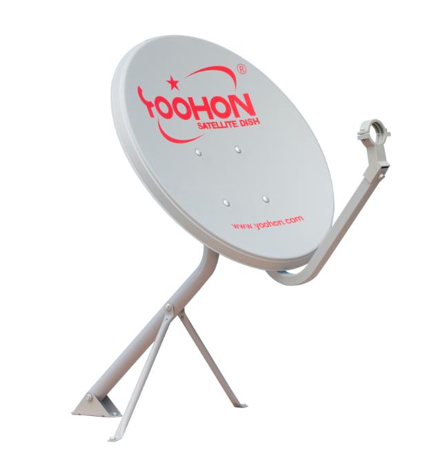 45cm KU Band Small Satellite Dish Antenna 45ku Offset Dish Antenna