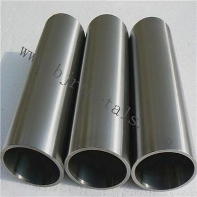 Niobium tube,Niobium pipe