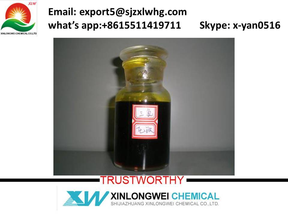 Ferric Chloride/Iron(III)chloride ,FeCl3 /CAS No. : 7705-08-0