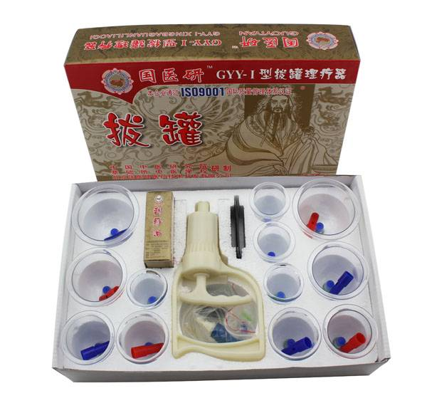 Hand Pump Vacuum Cupping Set -12 cups+8 Magnets massage cupping
