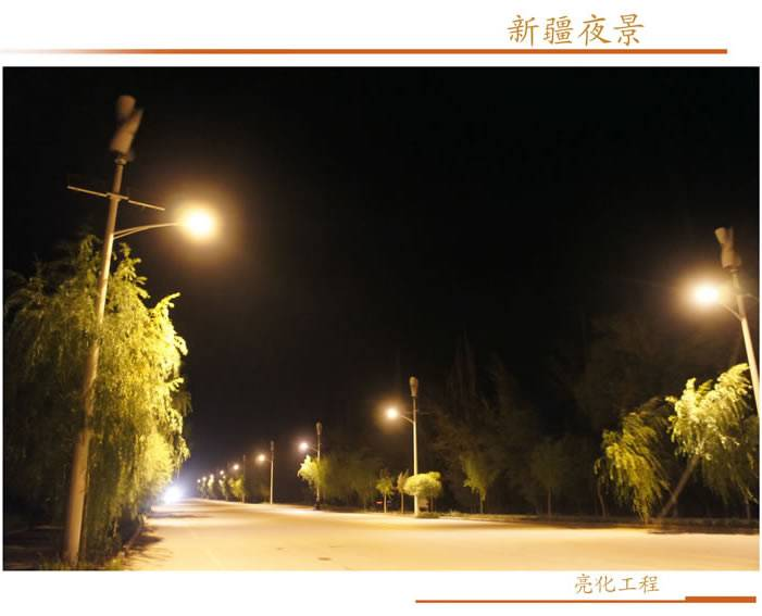 wind-solar hybrid middle pole square lamps