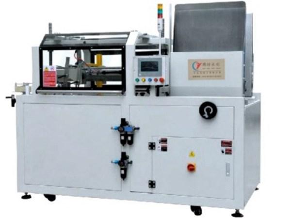 Horizontal Case Erector LC-KX20/30/40/50