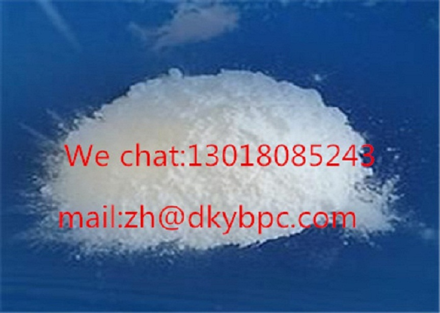 The Lowest Price But 99% High Purity; Lactulose; CAS: 4618-18-2