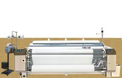 870RPM 170cm Water Jet Loom