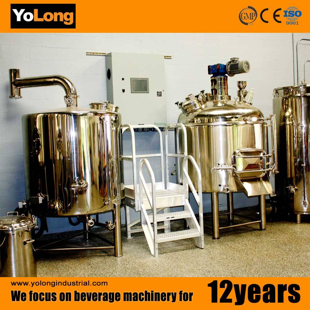300L hotel beer making machine to make craft beer for small factory