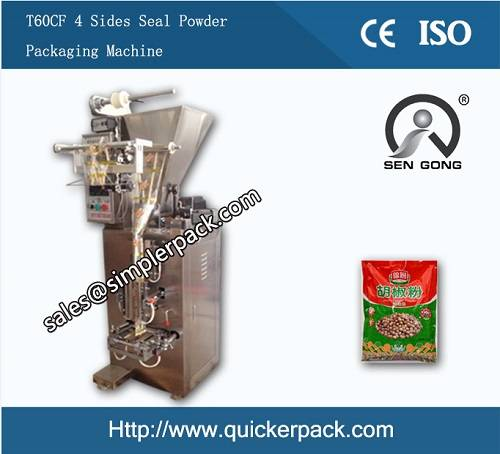 Four Sides Seal Pepper Powder Packaging Machine Fully Automatic