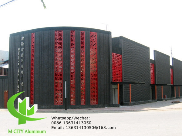 Aluminum hollow panel for cladding decoration