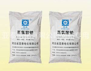 Sodium Perchlorate Monohydrate