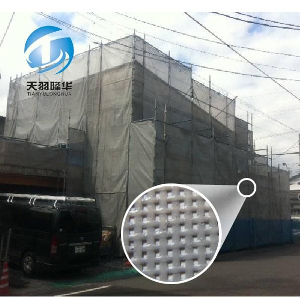 High Strength Scaffold Building Safety Net