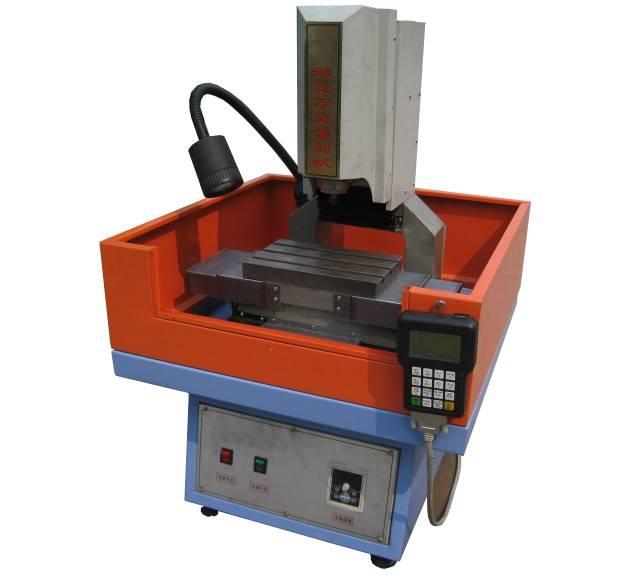 mold cnc machine EM1015(dealers wanted)