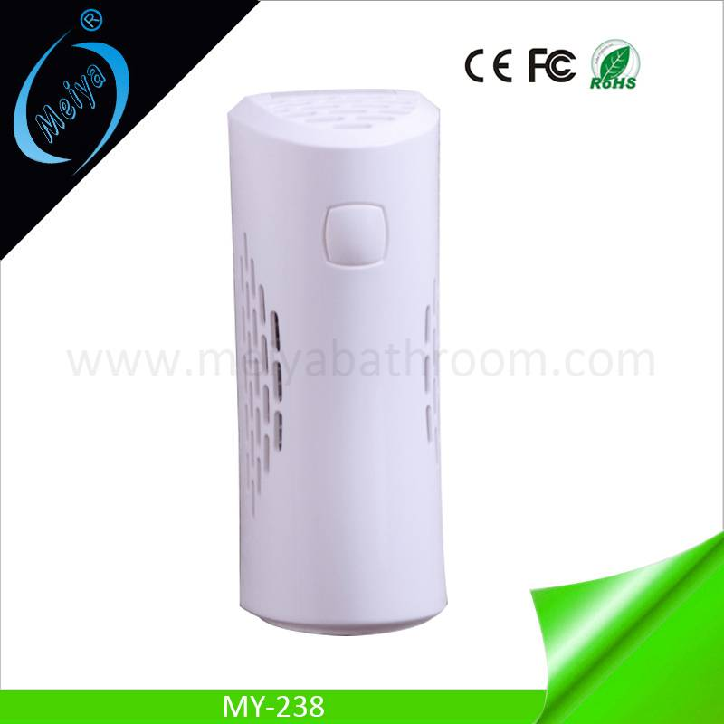 fan perfume aerosol dispenser, wall mounted scent dispenser
