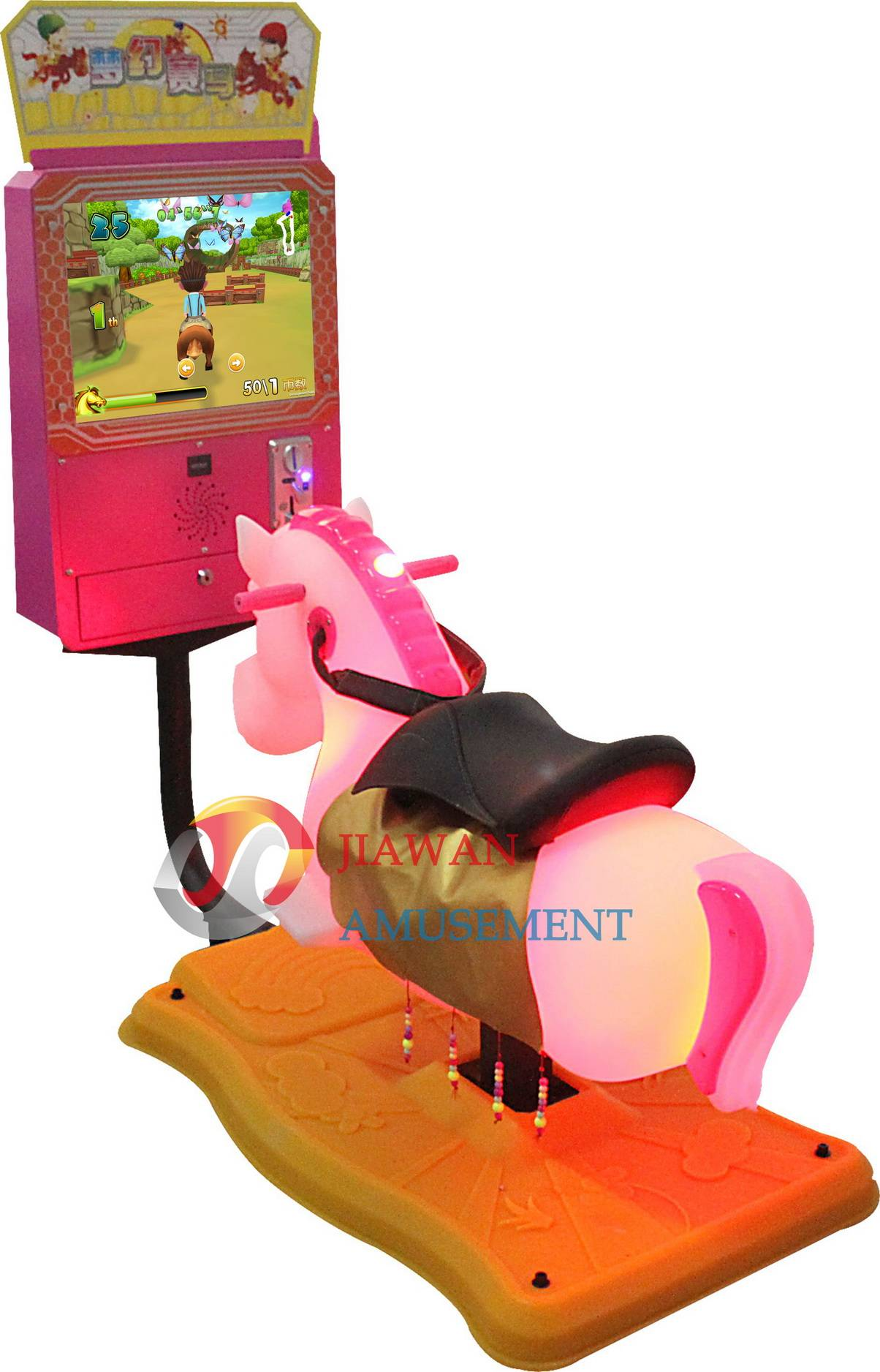 """Coin Operated Swing Kiddie Rides Rocking with 17""""Video Game- 3D Rushing Horse"""