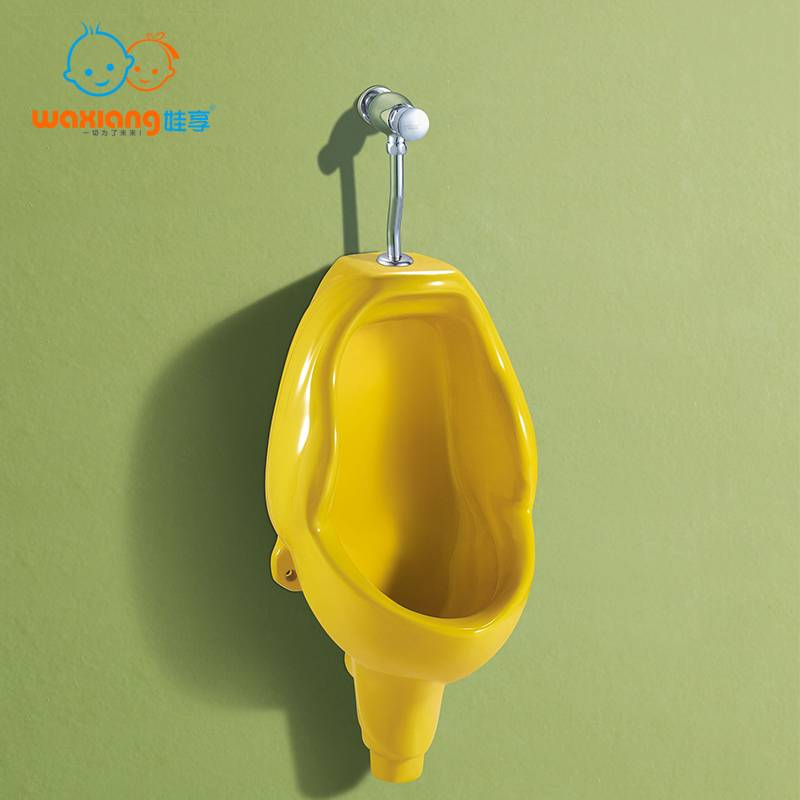 [Waxiang WE-1100] Children's Wall-Hung Urinal, Vitreous China For Child