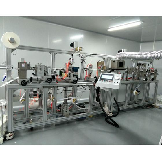 PE Foam / Non-woven ECG Electrodes Making Machine